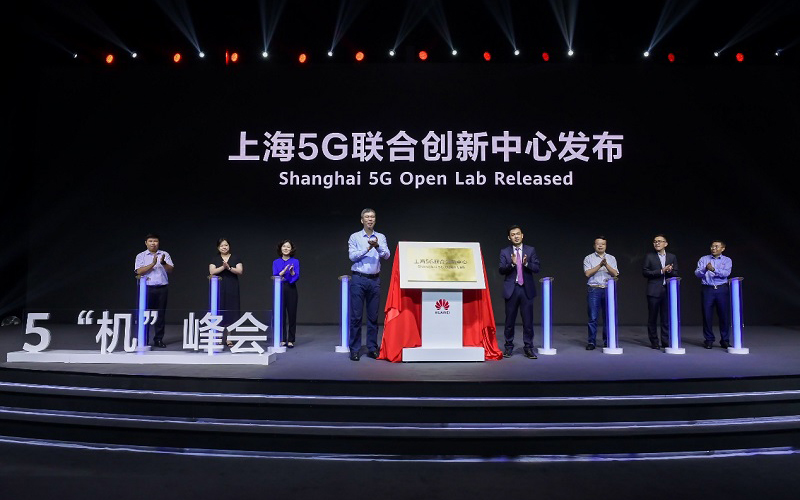 Shanghai 5G Open Lab Released